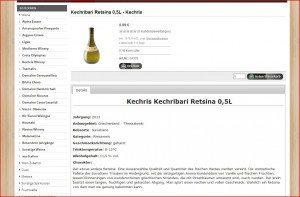 Kreta Shop Produktdetails