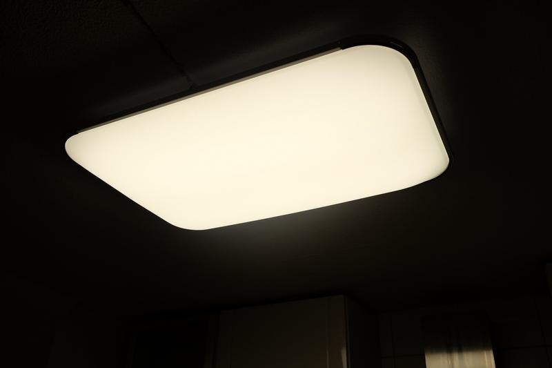 Hengda LED-Deckenleuchte